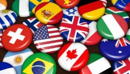 Imagen de portada de Escuelas Oficiales de Idiomas
