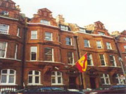 Imagen de portada de Prácticas MAEC. Convocatoria Especial del Consulado en Londres