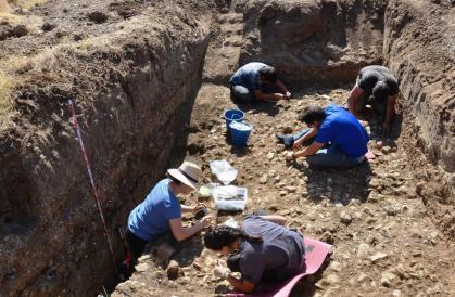 Imagen de portada de Conservación y Restauración de Bienes Culturales Arqueológicos