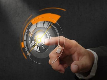 Imagen de portada de El Instituto Tecnológico de Informática