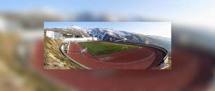 Imagen de portada de Consejo Superior de Deportes en detalle