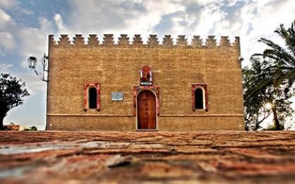 Imagen de portada de El Centro de Estudios Andaluces