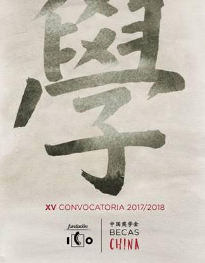 Imagen de portada de Internship & Working in China
