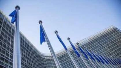 Imagen de portada de Vacantes de la Comisión Europea