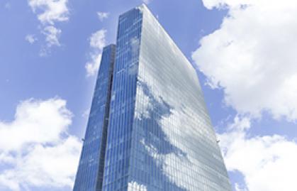 Imagen de portada de Vacantes en el Banco Central Europeo
