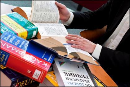 Imagen de portada de Juristas lingüistas: cómo hacer que la legislación sea consistente en 23 idiomas