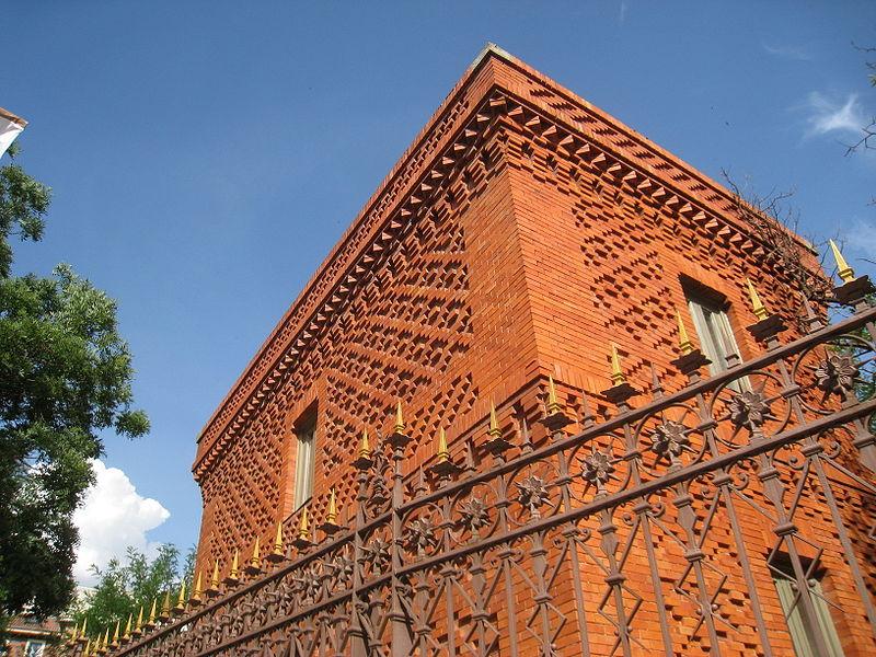 Imagen de portada de Casa Árabe