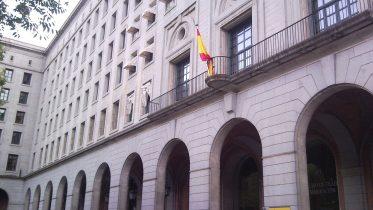 Ministerio_de_Trabajo_e_Inmigracion_(Spain)