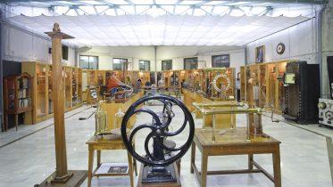 Sala de Física del Museo del I.E.S. Padre Suárez (GR), donde cursó estudios Federico García Lorca.