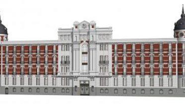 Sede_del_Ministerio_del_Interior