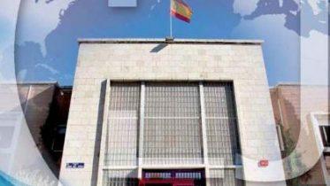 oposiciones_jueces_y_fiscales